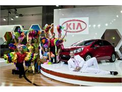"First Half ""Right on Target"" Says Kia Motors Australia"