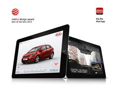 "Kia Rio Mobile Application Bestowed ""Best of the Best"" Distinction by Red Dot"