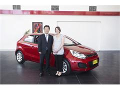 Kia Rio catches Red Nose Day raffle winner by surprise