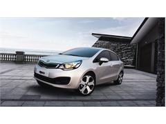 Kia Motors Ends 2012 with 9.3% Increase in Global Sales