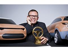Golden Steering Wheel for Peter Schreyer