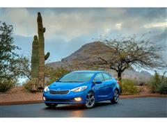 2014 Kia Forte Named Best New Compact Sedan by Cars.com