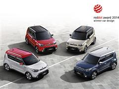 Design star: Kia Soul receives 2014 'red dot' design award