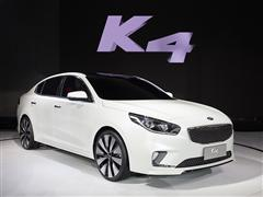 Kia Introduces New K4 Concept at Beijing Auto Show