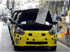Kia Improves Sustainability of Domestic Manufacturing Operations