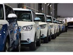 Start of production for all-electric Kia Soul EV