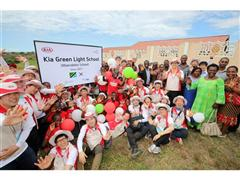 Kia expands 'Green Light Project' in Malawi, Africa