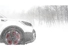 Kia Motors America to reveal concept at Chicago Auto Show