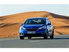 Kia Motors global sales down by 2.0% in January