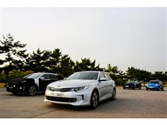 Kia maps out five-year ambition for green car leadership