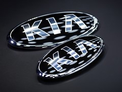Kia Motors announces November global sales