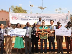 Kia hands over 'Green Light Project' schools to local communities in Malawi and Mozambique