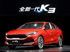 Kia reveals China-exclusive K3 and K3 Plug-in Hybrid at Auto Shanghai 2019