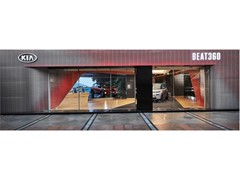 Kia Motors opens BEAT360 Delhi brand experience center in India