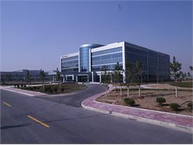 China Plant (main office)