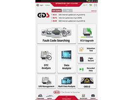 GDS Mobile 3