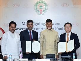 Kia India Plant MOU 1