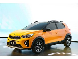 Kia at 2018 Beijing Motor Show