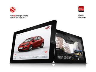 """Kia Rio Mobile Application Bestowed """"Best of the Best"""" Distinction by Red Dot"""