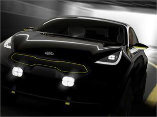 Dramatic New Concept from Kia at Frankfurt Motor Show