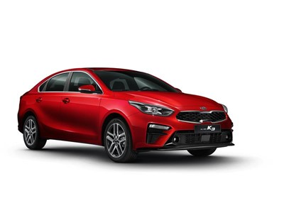 All-New 2019 Forte makes World Debut at  North American International Auto Show
