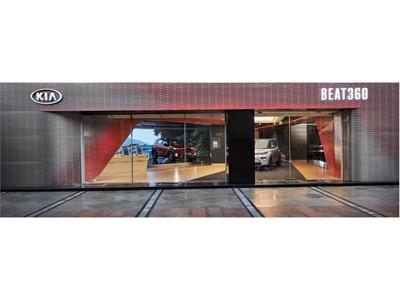 Kia Motors opens BEAT360 Delhi brand experience center in India