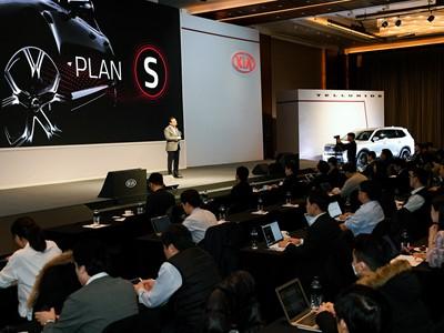 Han-woo Park, Kia Motors President and CEO