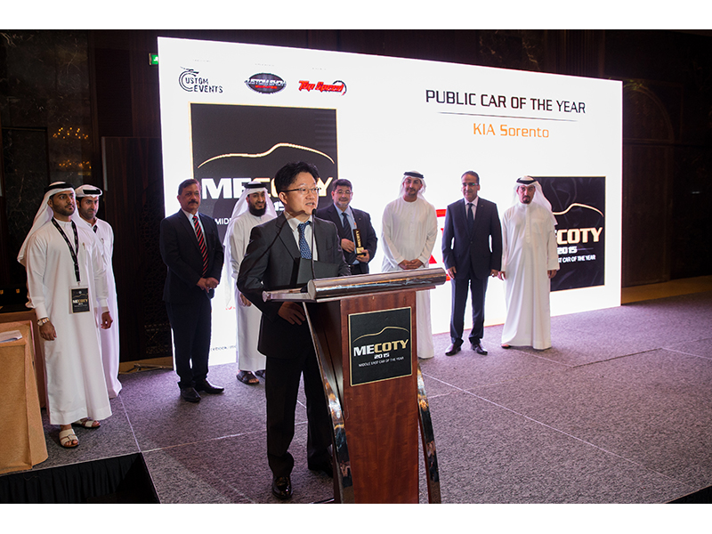 MECOTY Award Ceremony