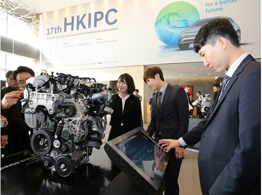 Hyundai Motor Group International Powertrain Conference