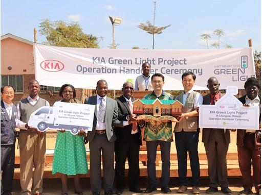 Kia GLP handover Malawi and Mozambique 1