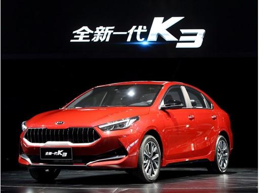 Kia at Auto Shanghai 2019 GPR