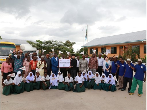 Kia Green Light School in Tanzania