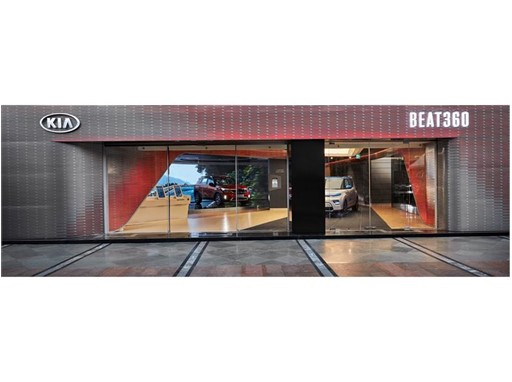 Kia Motors BEAT360 Brand Experience Center, New Delhi, India