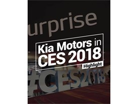 CES 2018 Booth Sketch Video