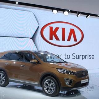 Kia Motors at Paris Motor Show 2014