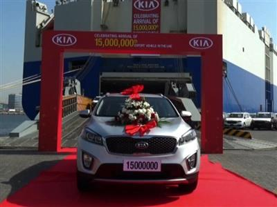 40th Anniversary of Kia's Export