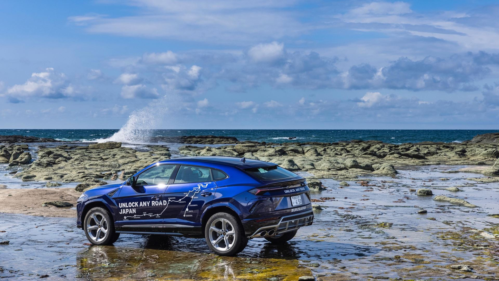 """""""UNLOCK ANY ROAD JAPAN"""" Urus expedition over 6.500 Km across Japan - Image 5"""