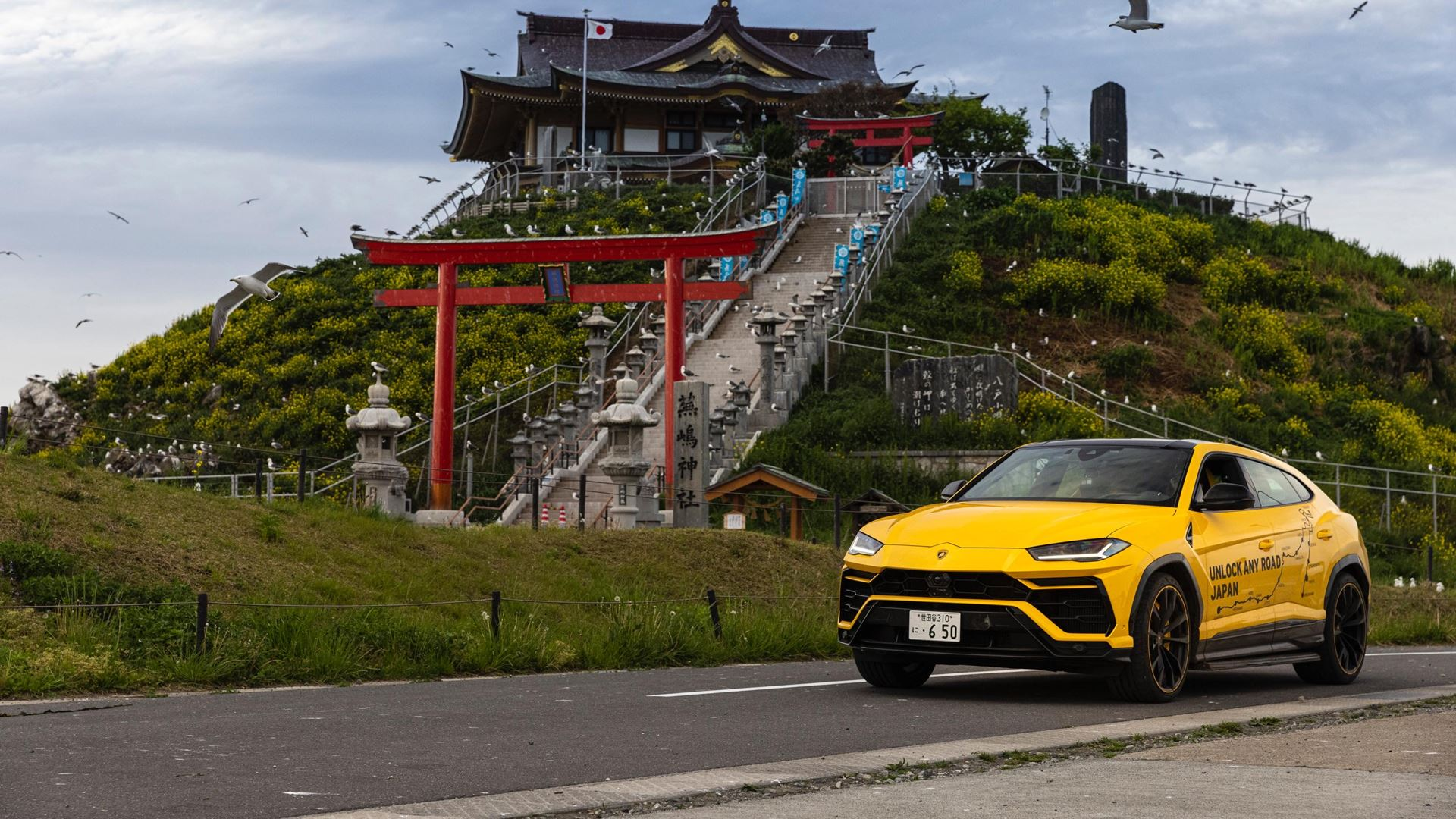"""""""UNLOCK ANY ROAD JAPAN"""" Urus expedition over 6.500 Km across Japan - Image 3"""