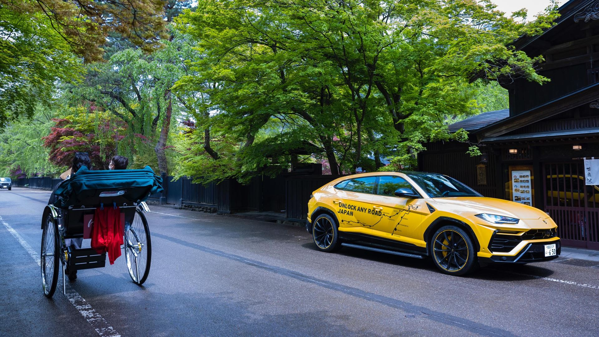 """""""UNLOCK ANY ROAD JAPAN"""" Urus expedition over 6.500 Km across Japan - Image 1"""