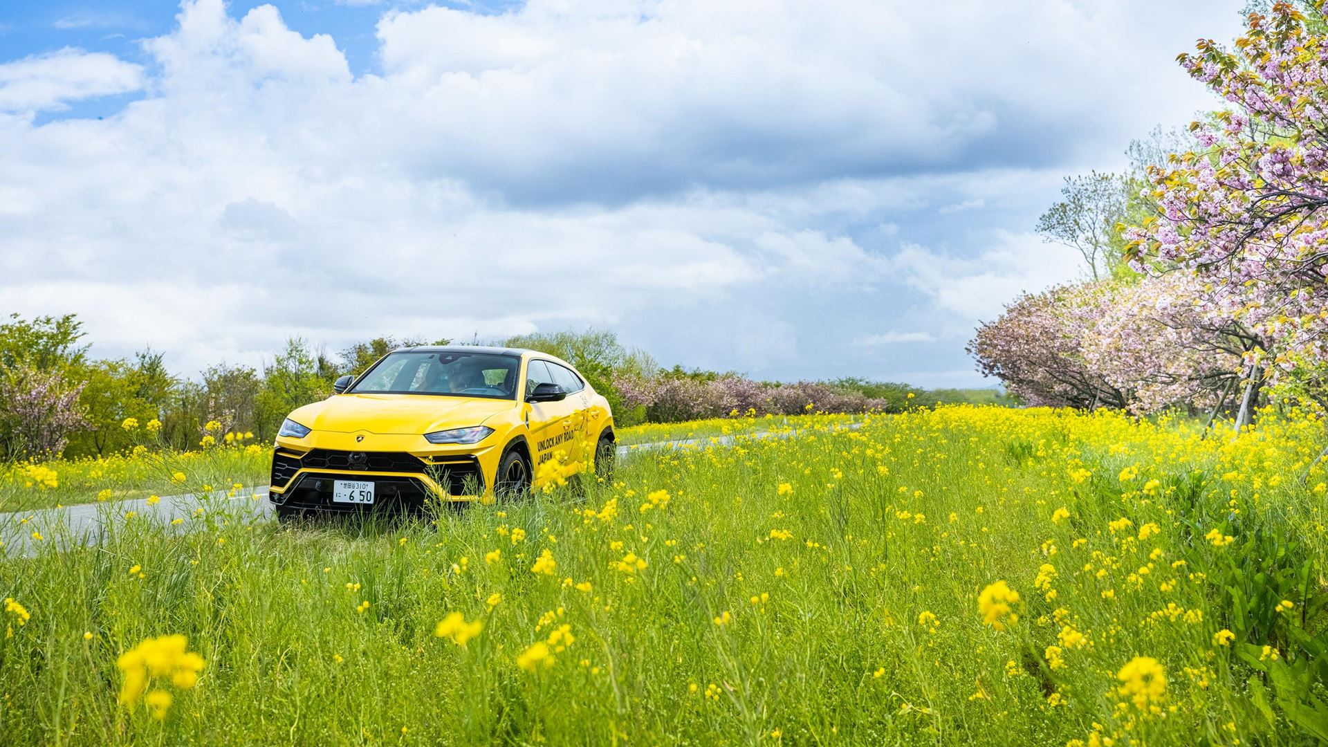 """""""UNLOCK ANY ROAD JAPAN"""" Urus expedition over 6.500 Km across Japan - Image 2"""