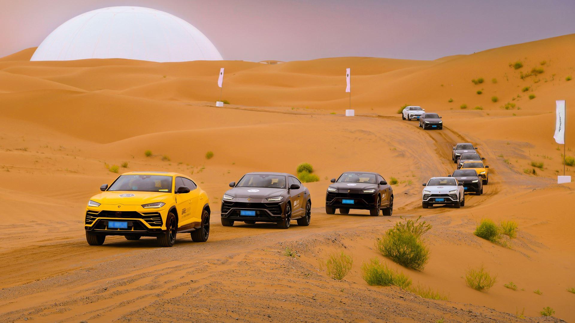 "Lamborghini Esperienza Giro ""Journey into the Vast"" Unparalleled expedition of 42 Lamborghinis through the North West of China - Image 5"