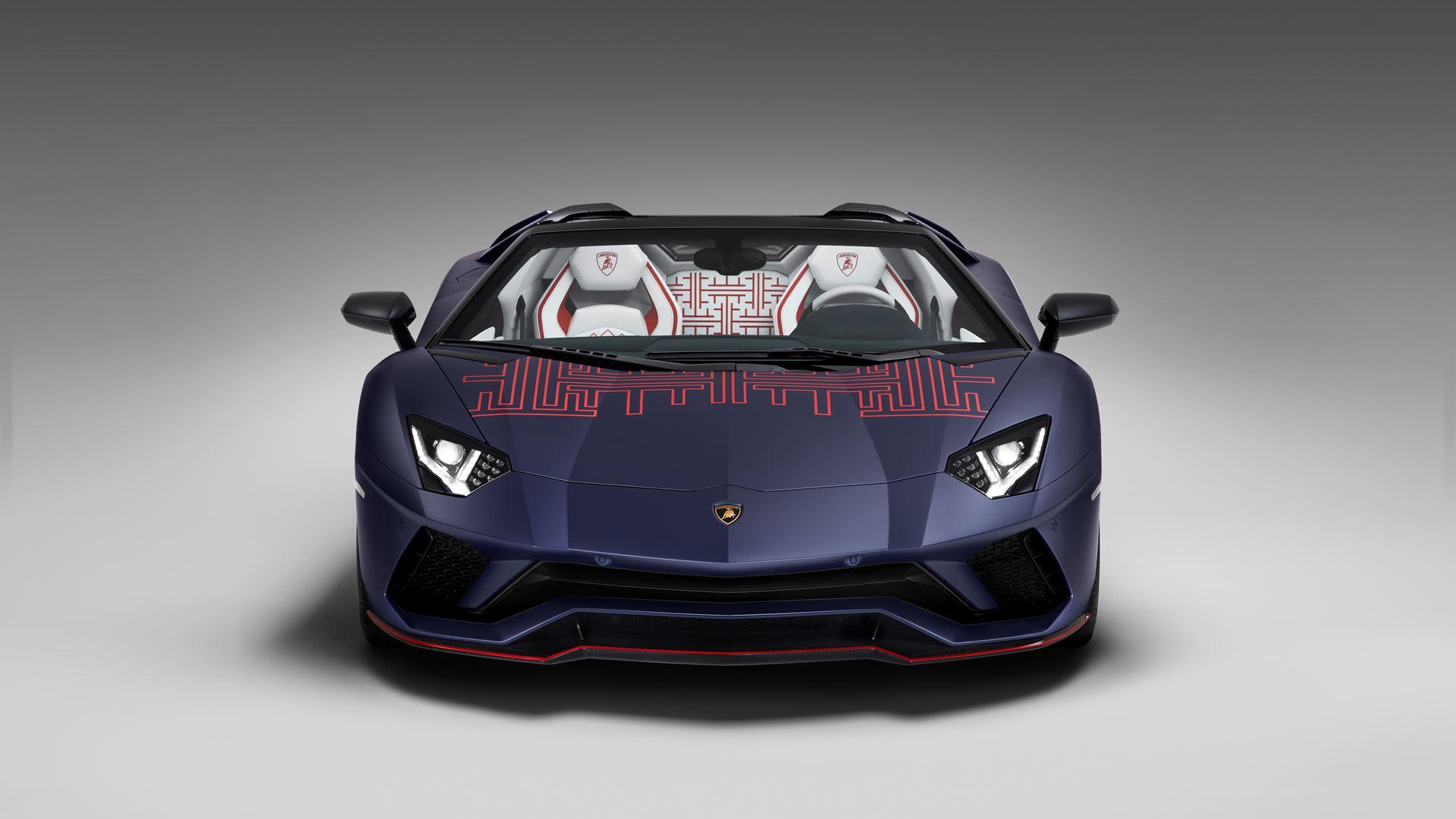 Lamborghini Seoul Unveils the Aventador S Roadster Korean Special Series - Image 4