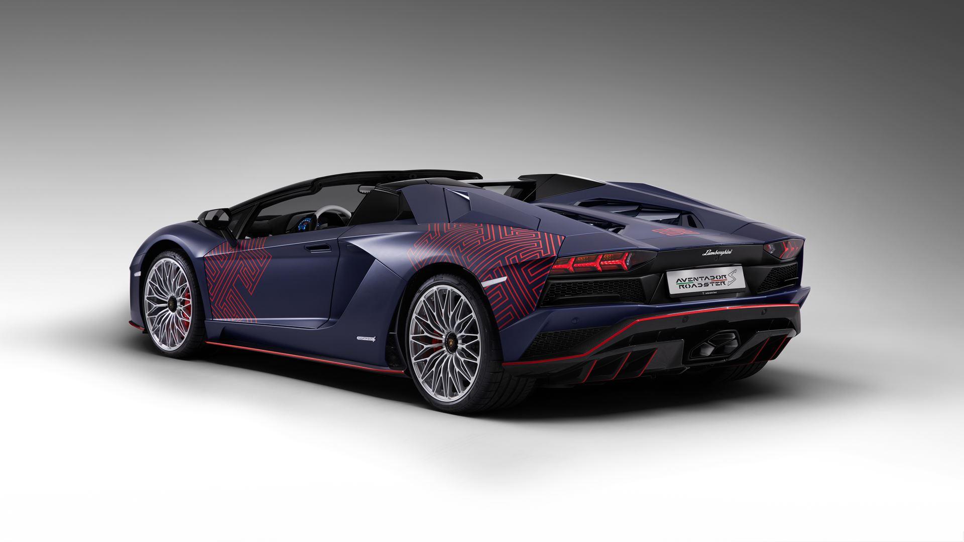 Lamborghini Seoul Unveils the Aventador S Roadster Korean Special Series - Image 1