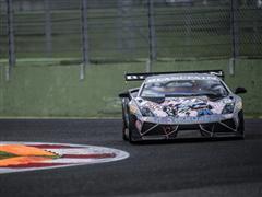 I calendari 2016 del Lamborghini Blancpain Super Trofeo - Asia