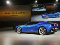 Lamborghini Asterion LPI 910-4 unveiled at the 2014 Paris Mondial de l'Automobile: First Lamborghini Plug-in Hybrid technology demonstrator – New videos available