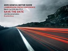 Save the Date: Lamborghini Press Conference at the 2015 Geneva Motor Show