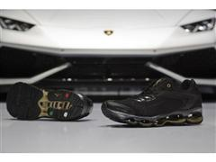 Collezione Automobili Lamborghini and Japanese Sports Brand Mizuno Announce a New Partnership