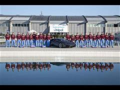 Le Fiamme Oro e Automobili Lamborghini ai Campionati Italiani Assoluti di nuoto