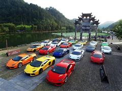 A Meeting of Classical Culture and Visionary Pioneer: Lamborghini China GIRO's First Stop in Shanghai