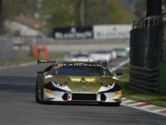 Lamborghini Blancpain Super Trofeo: Official Pre-Season Test Days in Vallelunga